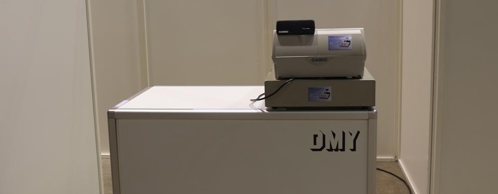 DMY2014©FlorianHaberstumpf2