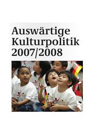 AKP_TitelCloesup
